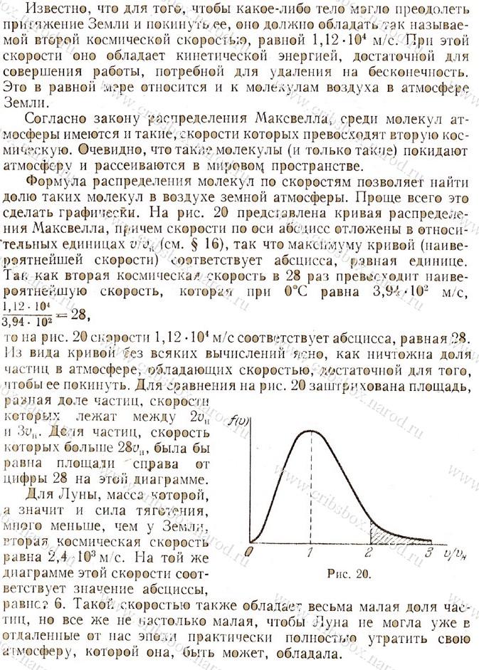 Физика термостатика медицина геникология удаление миомы